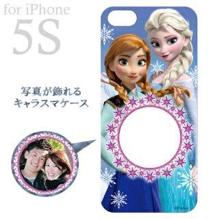 会員様限定50%OFF対象商品!写真が飾れる キャラスマケース (アイフォンケース iPhone5/5S 専用) なかよし姉妹 アナと雪の女王 ディズニー 4905823724347