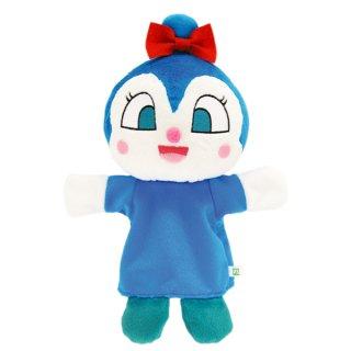 店内セール開催中!20%オフ対象商品 アンパンマン ハンドパペット コキンちゃん 手踊り人形 グッズ