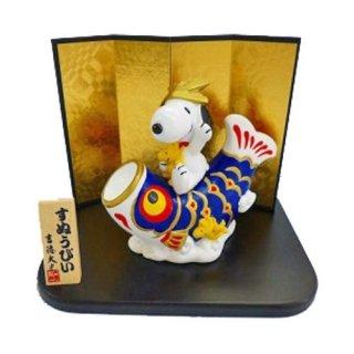 ピーナッツ スヌーピー 五月人形 こいのぼり  スヌーピー&ウッドストック 吉徳 グッズ