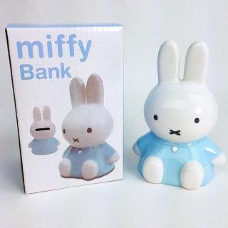 MIFFY ミッフィー 貯金箱 インテリア ミッフィー バンク  グッズ (MCOR)