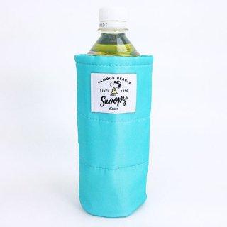 SNOOPY スヌーピー ボトルカバー ファミリー 水筒カバー BLUE グッズ