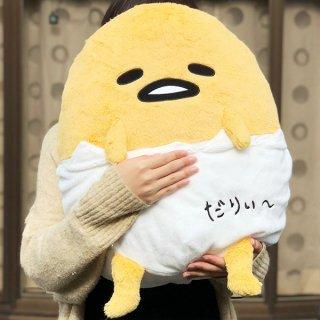 ぐでたま HUGHUG (ハグハグ) ぬいぐるみ 2L