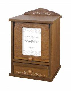 ペットメモリアルボックス (ペット仏壇/フォトフレーム付きBOX) ブラウン ピンク仏具セット ペットメモリアルハウスプチ