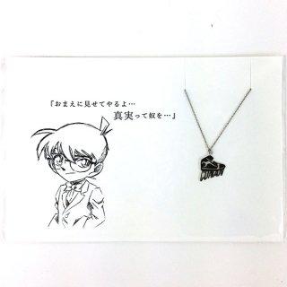 名探偵コナン 江戸川コナン 5108アクセサリー ネックレス グッズ
