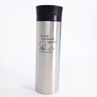 スヌーピー ステンレスボトル STUDY CB&SN ステンレスボトル 水筒 スヌーピー シルバー グッズ