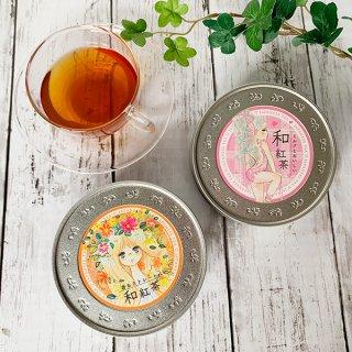 店内セール開催中!50%オフ対象商品 水森亜土 国産紅茶2種をセット 和紅茶 ミルクティー&ストレート(MCD)