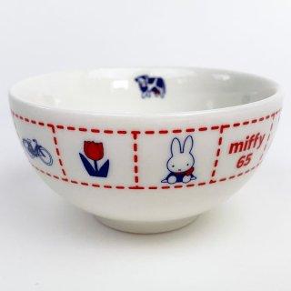 ミッフィー ライスボウル オランダ ミッフィー65TH 食器 キッチン ランチ インテリア 白 グッズ