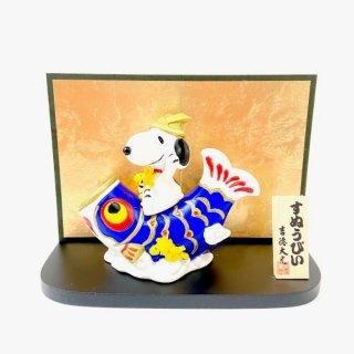 PEANUTS スヌーピー SNOOPY 五月人形鯉のぼり インテリア雑貨 ベビー 鯉のぼり 端午の節句 グッズ