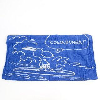 スヌーピー のびのびピローケース サーフボード スヌーピー 枕カバー ピローカバー 枕ケース サマー 青 グッズ