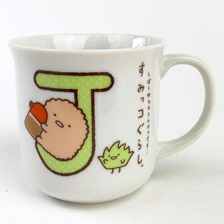 イニシャルマグ J スミッコグラシ  すみっコぐらし(MCOR)(MCD)