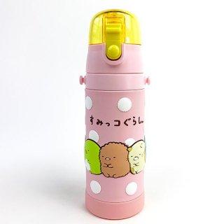 すみっコぐらし 3D Rワンプッシュダイレクトボトル すみっコぐらし 水筒 すみっこぐらし ピンク