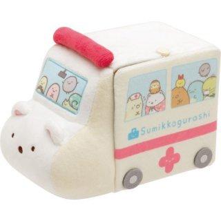 すみっコぐらし シーンぬいぐるみ(救急車) すみっこぐらし おもちゃ 救急車 白 グッズ