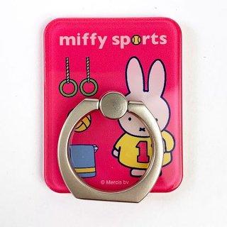 miffy ミッフィー アクリル スマホリング スポーツ iPhone アクセサリ ピンク グッズ(MCD)