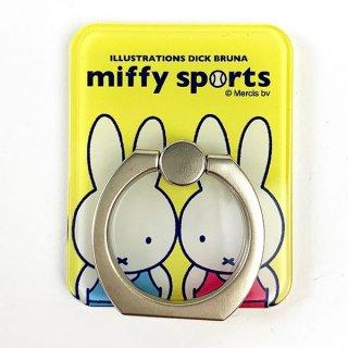 miffy ミッフィー アクリル スマホリング スポーツ iPhone アクセサリ イエロー グッズ(MCD)