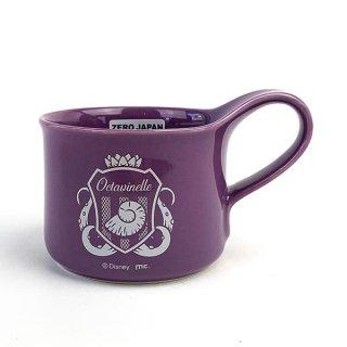 ツイステッドワンダーランド オクタヴィネル寮 カフェマグ マグカップ ツイステ 紫 グッズ  (MCOR)(MCD)