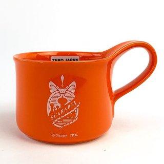 ツイステッドワンダーランド スカラビア寮 カフェマグ マグカップ ツイステ オレンジ グッズ  (MCOR)(MCD)