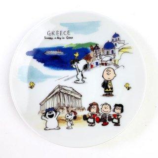 店内セール開催中!10%オフ対象商品 PEANUTS スヌーピー スヌーピー 豆皿 ギリシャ 皿 食器 グッズ ホワイト