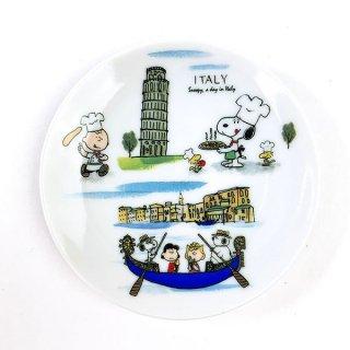 PEANUTS スヌーピー スヌーピー 豆皿 イタリア 皿 食器 グッズ ホワイト