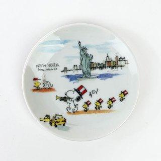 PEANUTS スヌーピー スヌーピー 世界旅行豆皿 ニューヨーク お皿 食器 小皿 ホワイト 日本製