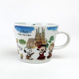 店内セール開催中!10%オフ対象商品 PEANUTS スヌーピー スヌーピー 世界旅行マグカップ スペイン マグ コップ 食器 陶器  ホワイト 日本製