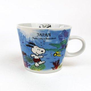 PEANUTS スヌーピー スヌーピー 世界旅行マグカップ ジャパン マグ コップ 食器 陶器  ホワイト 日本製