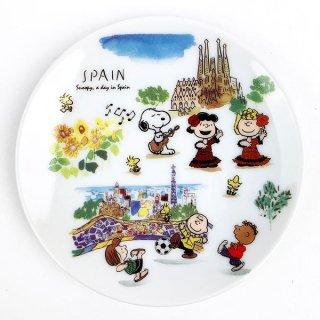PEANUTS スヌーピー スヌーピー 世界旅行豆皿 スペイン お皿 食器 小皿 ホワイト 日本製