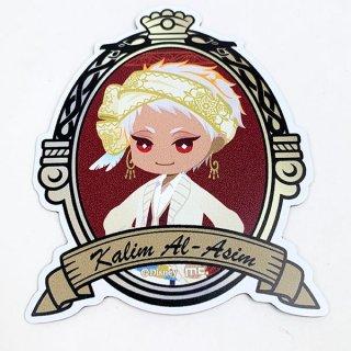 ディズニー ツイステッドワンダーランド マグネットシート カリム・アルアジーム SD ツイステ 磁石   ブラウン カリム グッズ(MCD)