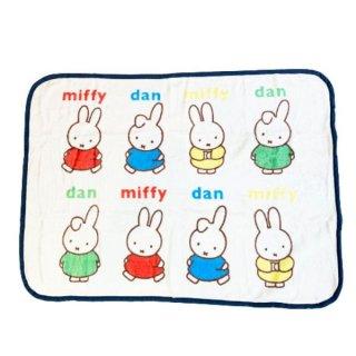 店内セール開催中!10%オフ対象商品 miffy ミッフィー MF&DAN ひざかけ毛布 毛布 ブランケット グッズ
