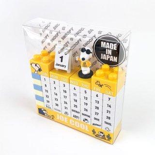 PEANUTS スヌーピー Snoopy ブロック万年カレンダー YE ジョー・クール カレンダー ブロック 万年 立体 イエロー