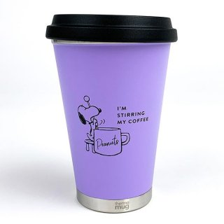 PEANUTS スヌーピー MOBILE TUMBLER COFFEE PU モバイル タンブラー スクリュー式 水筒 パープル