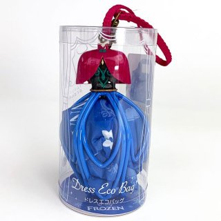 ディズニー アナ アナと雪の女王 ドレスエコバッグ エコバッグ バッグ アナ雪 プリンセス マスコット Disney ブルー グッズ