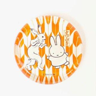 ミッフィー 鳥獣戯画 miffy×鳥獣戯画 矢絣・円 箸置き 食器 オレンジ グッズ  (MCOR)