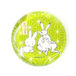 ミッフィー 鳥獣戯画 miffy×鳥獣戯画 麻の葉・円 箸置き 食器 グリーン グッズ  (MCOR)