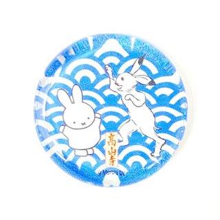 ミッフィー 鳥獣戯画 miffy×鳥獣戯画 青海波・円 箸置き 食器 ブルー グッズ  (MCOR)