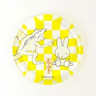 ミッフィー 鳥獣戯画 miffy×鳥獣戯画 市松・円 箸置き 食器 イエロー グッズ  (MCOR)