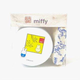 ミッフィー 鳥獣戯画 miffy×鳥獣戯画 缶&巾着 WH 小物入れ ホワイト グッズ(MCD)