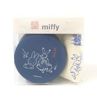 ミッフィー 鳥獣戯画 miffy×鳥獣戯画 缶&巾着 NV 小物入れ ネイビー グッズ