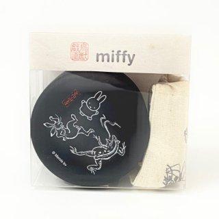 ミッフィー 鳥獣戯画 miffy×鳥獣戯画 缶&巾着 BK 小物入れ ブラック グッズ