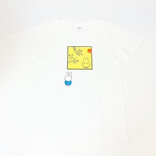 <img class='new_mark_img1' src='https://img.shop-pro.jp/img/new/icons15.gif' style='border:none;display:inline;margin:0px;padding:0px;width:auto;' />miffy ミッフィー Tシャツ Mサイズ Miffy×鳥獣戯画 額縁・おばけ 洋服 鳥獣戯画 グッズ