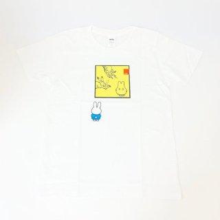miffy ミッフィー Tシャツ Mサイズ Miffy×鳥獣戯画 額縁・おばけ 洋服 鳥獣戯画 グッズ(MCD)