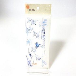 miffy ミッフィー クリアマルチケース 自転車 Miffy×鳥獣戯画 マルチケース 小物入れ グッズ  (MCOR)(MCD)