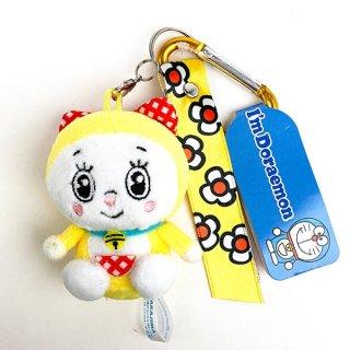 <img class='new_mark_img1' src='https://img.shop-pro.jp/img/new/icons15.gif' style='border:none;display:inline;margin:0px;padding:0px;width:auto;' />ドラえもん ドラミ I'm Doraemon カラビナMC ドラミ キーホルダー ストラップ カラビナ マスコット イエロー