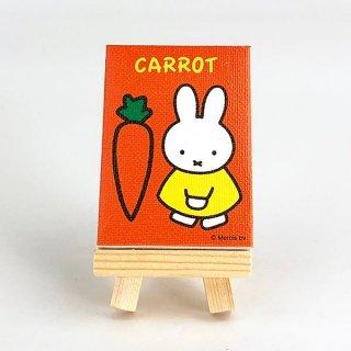 ミッフィー miffy ミニキャンバスアート オレンジ carrot キャロット  グッズ 日本製(MCD)