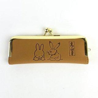 Miffy×鳥獣戯画 ミッフィー 印鑑ケース 隣人 ブラウン グッズ