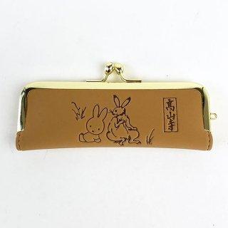 Miffy×鳥獣戯画 ミッフィー 印鑑ケース ふたりきり ブラウン グッズ