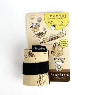 <img class='new_mark_img1' src='https://img.shop-pro.jp/img/new/icons15.gif' style='border:none;display:inline;margin:0px;padding:0px;width:auto;' />スヌーピー PEANUTS シュパットバッグ ポケッタブルバッグ ベージュ S グッズ