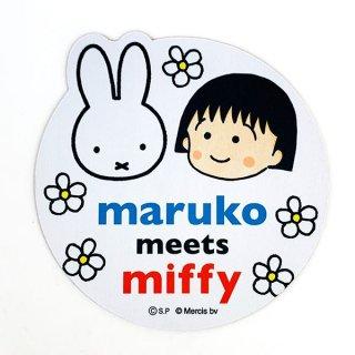 <img class='new_mark_img1' src='https://img.shop-pro.jp/img/new/icons15.gif' style='border:none;display:inline;margin:0px;padding:0px;width:auto;' />ミッフィー ちびまるこちゃん  マウスパッド ホワイト maruko meets miffy