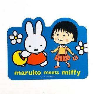 <img class='new_mark_img1' src='https://img.shop-pro.jp/img/new/icons15.gif' style='border:none;display:inline;margin:0px;padding:0px;width:auto;' />ミッフィー ちびまるこちゃん  マウスパッド ブルー maruko meets miffy