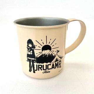 ゆるキャン△ リン ゆるキャン△リンと富士山塗装ステンレスマグカップ マグ ベージュ   日本製
