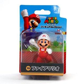 スーパーマリオ マリオ SM FCM-013 ファイアマリオ おもちゃ フィギュア ファイヤマリオ